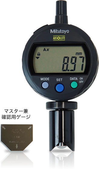 外形面取り測定器