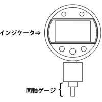 工程内検査用同軸・深さ測定器の製作事例