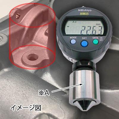 特殊口元径測定器