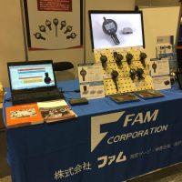 『 2019大阪機械加工システム展』に弊社商品が展示されております!(インテックス大阪)