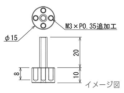 高硬度材タップ加工 M3
