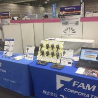 『2019中部機械加工システム展』に弊社商品が展示されております!(名古屋市国際展示場)