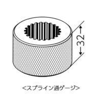 スプライン形状および有効長さ同時確認ゲージの提案事例