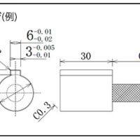 キー溝検査ゲージの製作事例